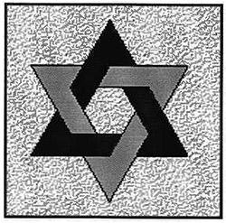 Hexagram.jpg