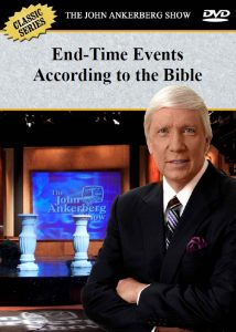 End-Time Events According to the Bible - DVD-0