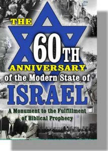 The 60th Anniversary of the Modern State of Israel - CD-0