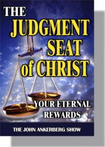 The Rewards You Can Gain or Lose at The Judgment Seat of Christ - DVD-0