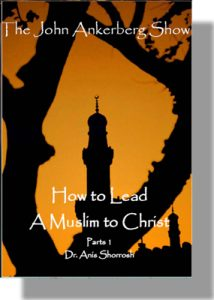 How to Lead a Muslim to Christ Part 1 - CD-0
