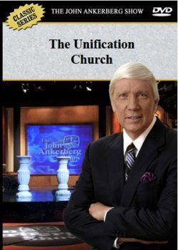 The Unification Church (Moonies) -Their Teachings in Light of the Bible - DVD-0