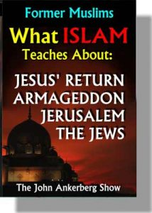 What Islam Teaches About: Jesus' Return, Armageddon, Jerusalem and the Jews - DVD-0
