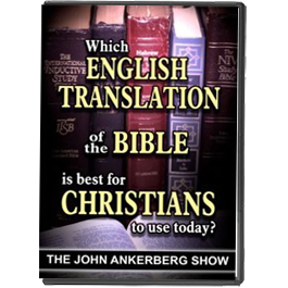 Which English Translation of the Bible is Best for Christians to Use Today?