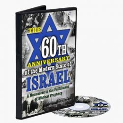 The 60th Anniversary of the Modern State of Israel