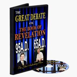The Great Debate on Revelation