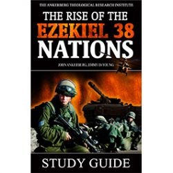The Rise of the Ezekiel 38 Nations - Study Guide
