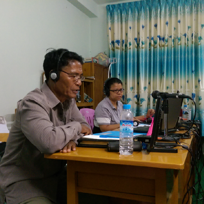 Recording Chapter in Local Language-07